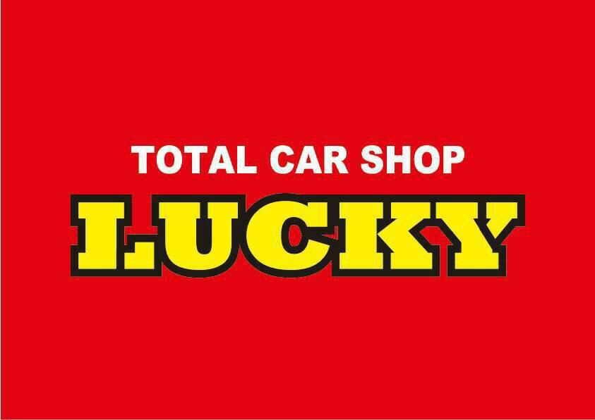 TOTAL CAR SHOP LUCKY(ラッキー)